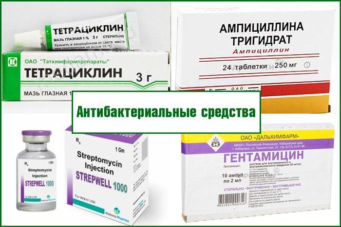Известные всем медикаменты