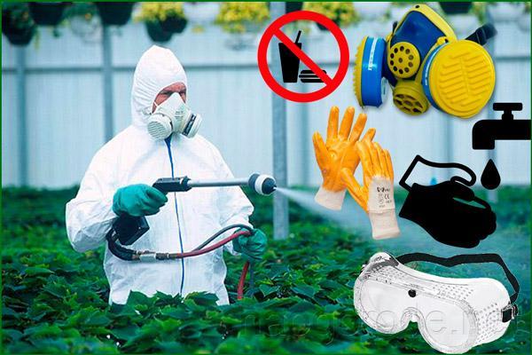 Безопасность при обработке гербицидами