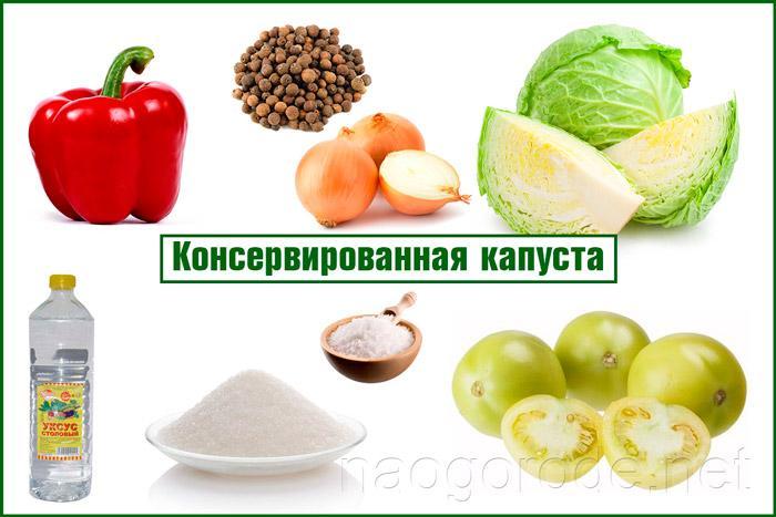 Капуста с зелёными помидорами