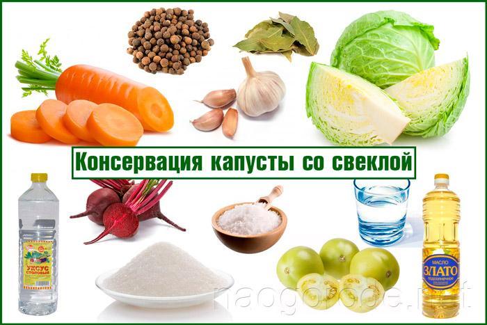 Рецепт консервирования капусты